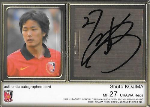 2012TE_Reds_SG18_Kojima_Shuto_Auto.jpg