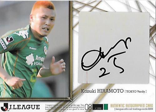 2008J.cards_SG62_Hiramoto_Kazuki_Auto.jpg