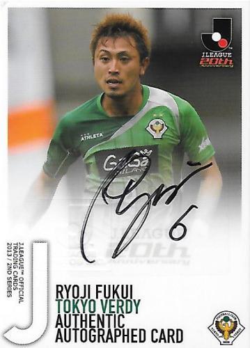 2013J.cards2nd_SG267_Fukui_Ryoji_Auto.jpg