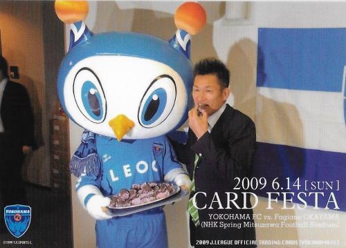 2009TE_YokohamaFC_YKPR2_Furimaru&Kazu_Promo.jpg