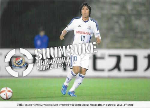 2015TE_Marinos_NV2_Nakamura_Shunsuke_Novelty.jpg