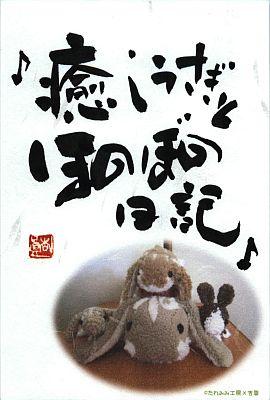 20120620_001.jpg
