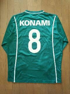 2001_#8_Kitazawa_Tsuyoshi_Home_ura.jpg