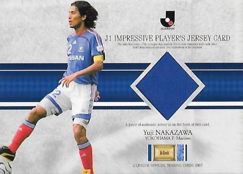 2007J.cards_JC8_Nakazawa_Yuji_Jersey.jpg