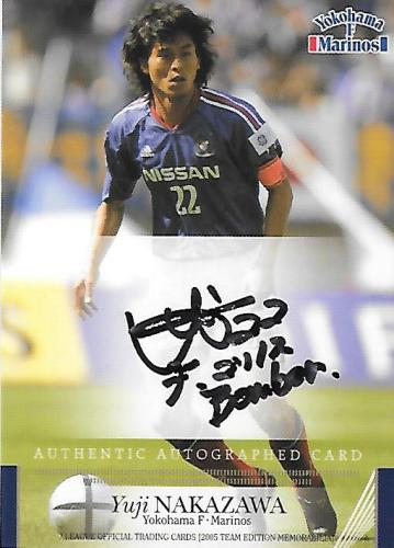 2005TE_Marinos_Nakazawa_Yuji_Auto_inscription.jpg