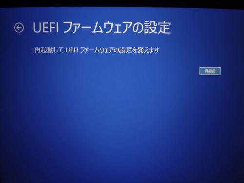 BU05_R.JPG