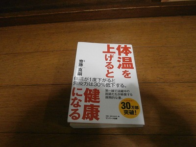 s-PA050368.jpg