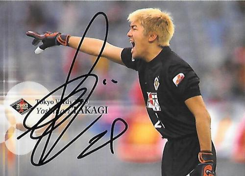2003J.cards_Takagi_Yoshinari_Auto.jpg