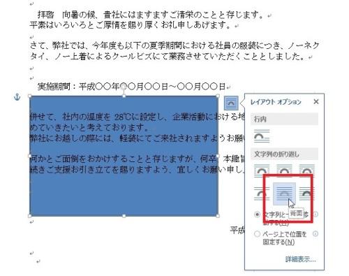 ワード の 文書 を pdf に する 方法