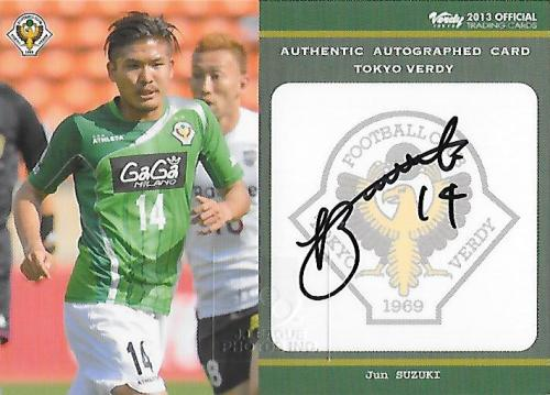 2013Verdy_Official_SG28_Suzuki_Jun_Auto.jpg