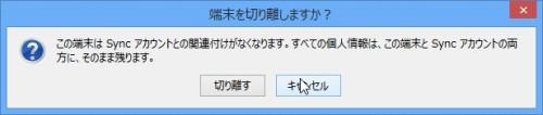 FS02.jpg