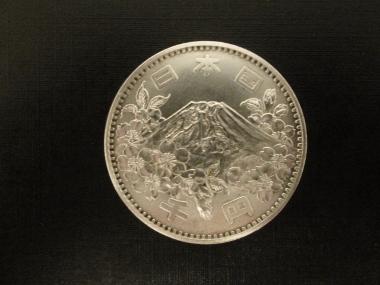東京オリンピック千円銀貨
