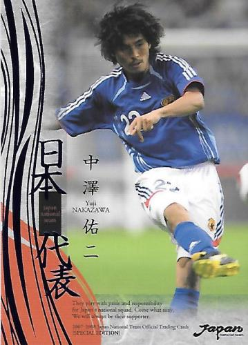 2007-2008JapanNationalTeamSE_3_Nakazawa_Yuji_BlueParallel.jpg