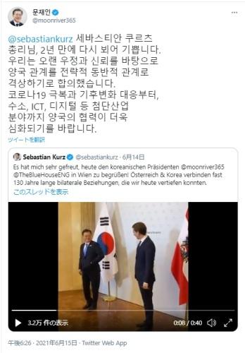 wien korea 2.jpg