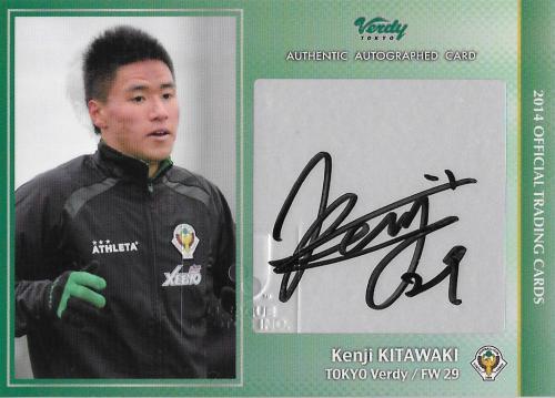 2014Verdy_Official_SG28_Kitawaki_Kenji_Auto.jpg