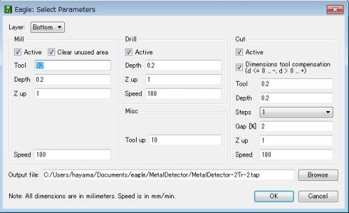 gcode2-settei.jpg