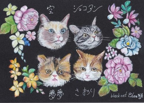 チョークアート20200409夢夢さん.jpg