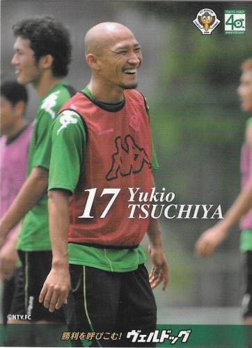 2009Verdog_Tsuchiya_Yukio.jpg