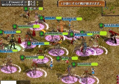 RedStone 15.05.14[01]集り.jpg