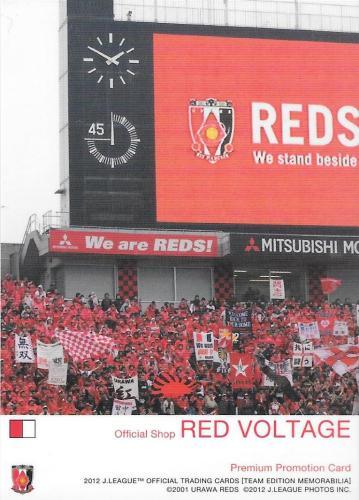2012TE_Reds_PR1_Promo.jpg