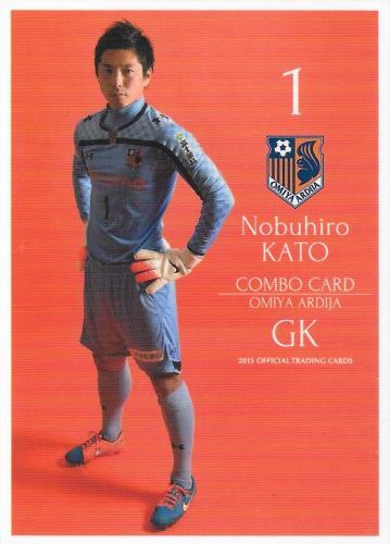 2015Ardija_Official_NV1_Kato_Nobuhiro_Novelty.jpg