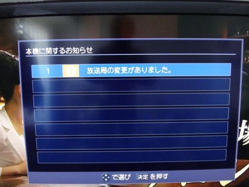 DSC06443_R.JPG