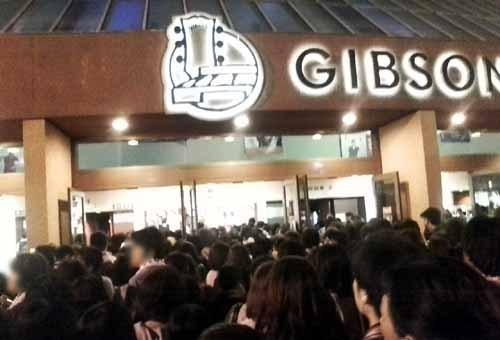 Gibson Amphitheatre 3.JPG