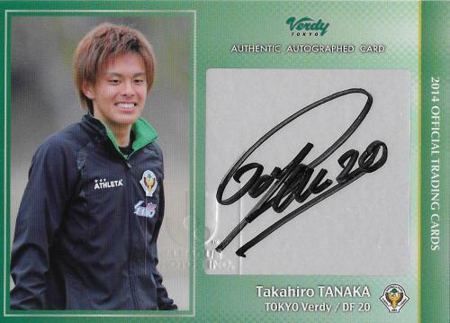 2014Verdy_Official_SG19_Tanaka_Takahiro_Auto.jpg