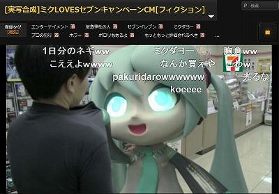 ah_miku2-s.jpg