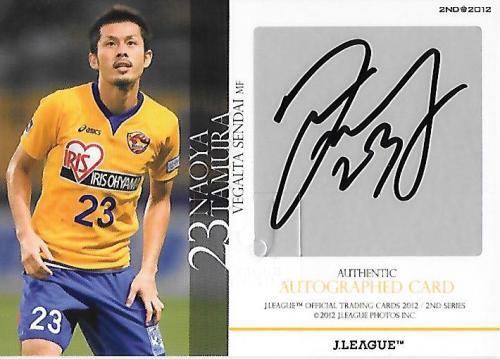 2012J.cards2nd_SG202_Tamura_Naoya_Auto.jpg
