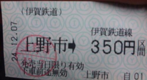 2012-12-07 23:19:33(V.2012_12_07__11_26_33).jpg