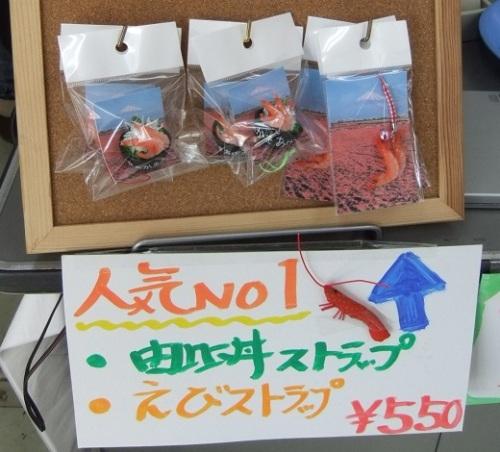由比港漁協直売所の店内320120320.JPG
