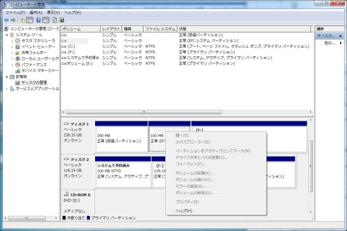 EFI02.jpg