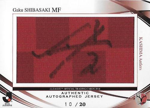 2014J.cards_SGJC02_Shibasaki_Gaku_AutoJersey.jpg